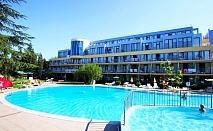 Нощувка на човек със закуска и вечеря + басейн в хотел Корал****, Св. Св. Константин и Елена