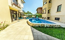 Нощувка на човек със закуска и вечеря + басейн в хотел Зорница, Рибарица. Очакваме Ви и за септемврийските празници!