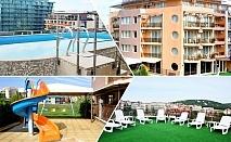 Нощувка на човек със закуска и вечеря + басейн в хотел Левел, Приморско