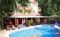 Нощувка на човек със закуска и вечеря + басейн в хотел Феникс, Китен