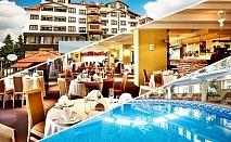 Нощувка на човек със закуска и вечеря + басейн и сауна в хотел Снежанка, Пампорово