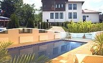 Нощувка на човек със закуска и вечеря + 2 басейна от хотел Шато Слатина***, Вършец