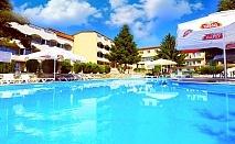 Нощувка на човек със закуска и вечеря + 2 басейна в хотел Наслада***, Балчик
