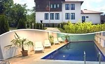 Нощувка на човек със закуска и вечеря с чаша вино + топъл басейн и джакузи от хотел Шато Слатина***, Вършец