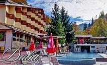 Нощувка на човек със закуска и вечеря + горещ минерален басейн и сауна в Хотел Дива, с. Чифлик до Троян