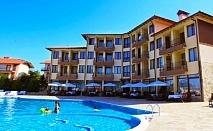 Нощувка на човек със закуска и вечеря в хотел+ басейн в хотел Кабеи, с. Усойка