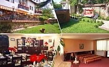 Нощувка на човек със закуска и вечеря в хотел Елена, Арбанаси