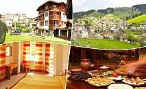 Нощувка на човек със закуска и вечеря* в хотел Мартин, Чепеларе