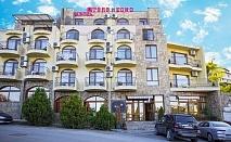 Нощувка на човек със закуска и вечеря в хотел Торо Негро***  в к.к. Чайка до Златни пясъци!