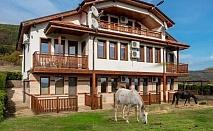 Нощувка на човек със закуска и вечеря  в къща за гости Рая, с. Кормянско на 3 км. от Севлиево