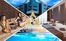 Нощувка на човек със закуска и вечеря + минерален басейн и СПА в хотел Персенк***** Девин