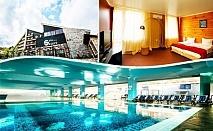 Нощувка на човек със закуска и вечеря + МИНЕРАЛЕН басейн в СПА хотел Селект 4*, Велинград