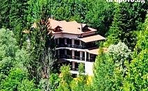 Нощувка на човек със закуска и вечеря + минерален басейн в Семеен хотел Илинден, Шипково до Троян