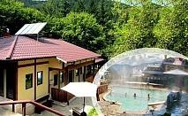 Нощувка на човек със закуска и вечеря + минерален басейн и релакс зона от семеен хотел Алфаризорт Парк, с. Чифлик