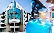 Нощувка на човек със закуска и вечеря + минерален басейн и СПА от хотел Персенк*****, Девин
