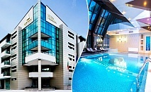 Нощувка на човек със закуска и вечеря + минерален басейн и СПА от хотел Персенк*****, Девин. Безплатен вход за Термален Аква парк