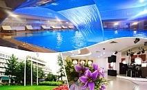 Нощувка на човек със закуска и вечеря + минерален басейн и релакс център в Гранд хотел Казанлък***