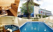 Нощувка на човек със закуска и вечеря + минерален басейн и релакс зона от хотел Астрея, Хисаря
