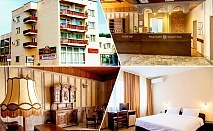 Нощувка на човек със закуска и вечеря в Парк хотел Ивайло, Велико Търново