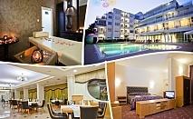 Нощувка на човек със закуска и вечеря + 2 процедури на ден в хотел Инкогнито, Поморие