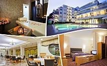 Нощувка на човек със закуска и вечеря + 2 процедури на ден, джакузи и сауна в хотел Инкогнито, Поморие
