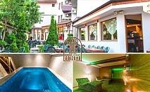 Нощувка на човек със закуска и вечеря + релакс зона в хотел-ресторант Аризона, Павел баня