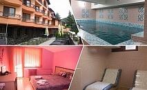 Нощувка на човек със закуска и вечеря + релакс зона с МИНЕРАЛНА вода от Семеен хотел Емали Грийн, Сапарева баня