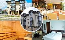 Нощувка на човек със закуска и вечеря + релакс зона в семеен хотел Елица, Банско