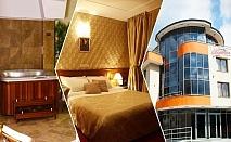 Нощувка на човек със закуска и вечеря + релакс пакет в Семеен хотел Маунтин Бутик, Девин
