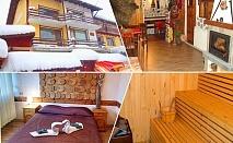 Нощувка на човек със закуска и вечеря + сауна от къща за гости Планински Здравец, Банско. Дете до 13г. - БЕЗПЛАТНО!