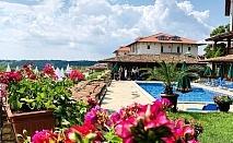 Нощувкa на човек със закускa и вечеря + сауна и парна баня от хотел Севастократор***, Арбанаси