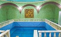 Нощувка на човек със закуска и вечеря + СПА и минерален басейн от Комплекс Рим, Велинград