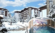 Нощувка на човек със закуска и вечеря + топъл басейн и релакс пакет в хотел Уинслоу Инфинити, Банско