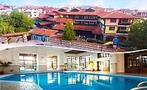 Нощувка на човек със закуска и вечеря* + топъл басейн в хотел Танне****, Банско