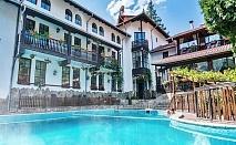 Нощувка на човек със закуска и вечеря + топъл външен минерален басейн и релакс зона в хотел Алфаризорт, с.Чифлика