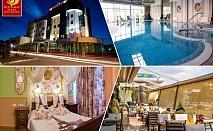 Нощувка на човек със закуска и вечеря + топъл вътрешен басейн и плаж на открито от хотел Дипломат Плаза****, Луковит