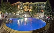 Нощувка на човек със закуска и вечеря + външен и вътрешен басейн с гореща минерална вода и сауна от хотел Виталис, Пчелински бани, до Костенец
