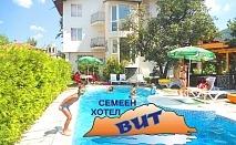 Нощувка на човек със закуска и вечеря + външен басейн от хотел ВИТ, Тетевен