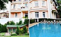 Нощувка на човек със закуска и вечеря + външен и вътрешен басейн с МИНЕРАЛНА вода от хотел Тинтява 2, Вършец