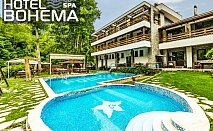 Нощувка на човек със закуска и вечеря + външен топъл минерален басейн и релакс зона от хотел Бохема***, Огняново