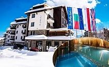 Нощувка на човек със закуска и вечеря + вътрешен басейн и СПА зона от Балканско Бижу апартхотел****, до Банско