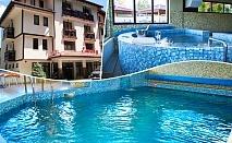 Нощувка на човек със закуска и вечеря + вътрешен басейн и релакс зона с минерална вода от Семеен хотел Емали, Сапарева Баня