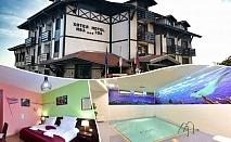 Нощувка на човек със закуска и вечеря + вътрешен басейн в хотел Ида***, Банско