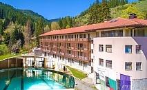 Нощувка на човек със закуска и вечеря + закрит плувен басейн от хотел Борика****, Чепеларе