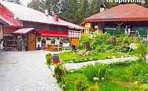 Нощувка на човек със закуска и вечеря или закуска, обяд и вечеря във Вилно селище Света Гора, Семково