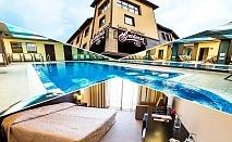 Нощувка на човек със закуска или закуска и вечери + басейн и СПА в Парк хотел Гардения****,  Банско