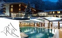 Нощувка на човек със закуска или закуска и вечеря + басейн и СПА пакет в хотел Рилец Рeзорт и СПА****