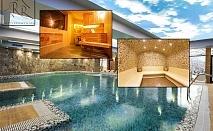 Нощувка на човек със закуска или закуска и вечеря + басейн и СПА пакет в хотел Рилец Рeзорт и СПА**** до Рилския манастир