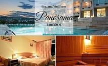 Нощувка на човек със закуска или закуска и вечеря +открит минерален басейн и сауна от хотел Панорама, Сандански
