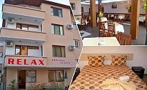 Нощувка на човек със закуска или закуска и вечеря в хотел Релакс, Петрич